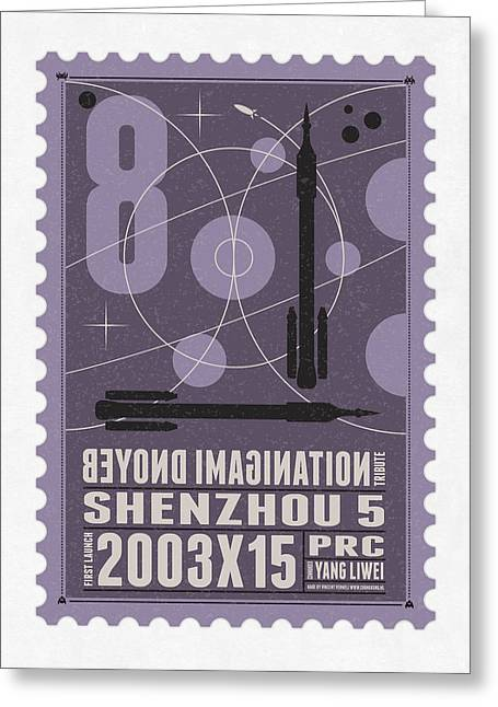 Science Fiction Greeting Cards - Starschips 08-poststamp - Shenzhou 5 Greeting Card by Chungkong Art