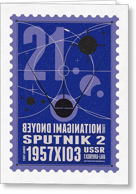 Science Fiction Greeting Cards - Starschips 21- poststamp - Sputnik 2 Greeting Card by Chungkong Art