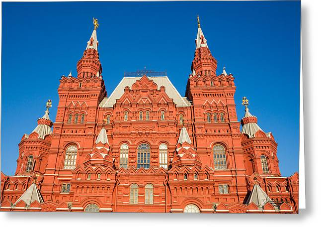 Great Architect Greeting Cards - State Museum Of Russian History Greeting Card by Alexander Senin