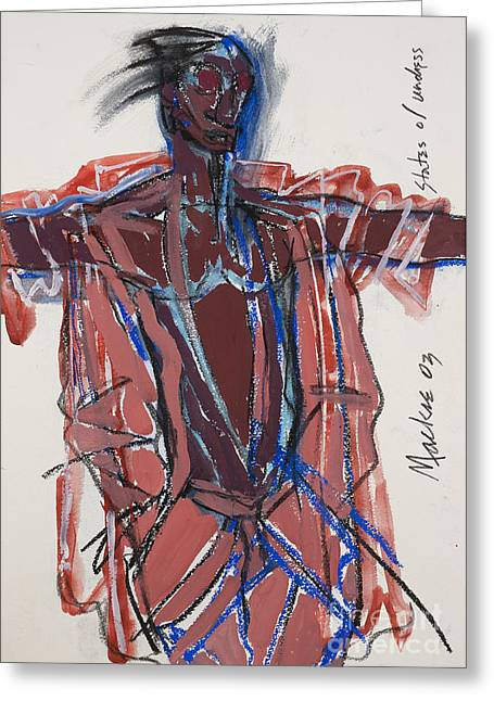 African-american Mixed Media Greeting Cards - States of Undress Greeting Card by Deryl Mackie