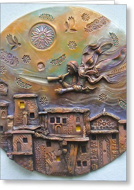 Cityscape Ceramics Greeting Cards - Stay Awake For You Know Not the Hour Greeting Card by Gary Wilson