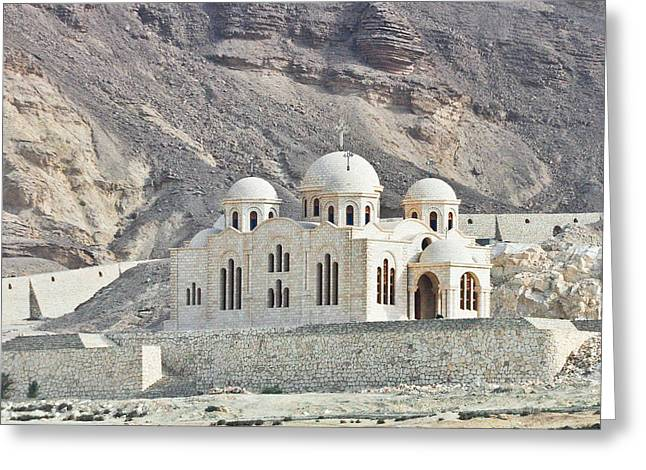 Sinai Monastery Greeting Cards - St. Anthony Monastery Greeting Card by Beth Wolff