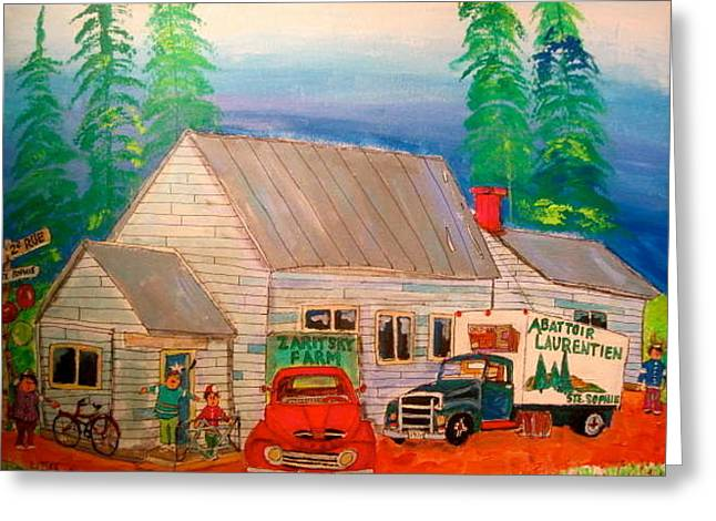 One Room School Houses Paintings Greeting Cards - Ste. Sophies Shul Montreal Memories Greeting Card by Michael Litvack