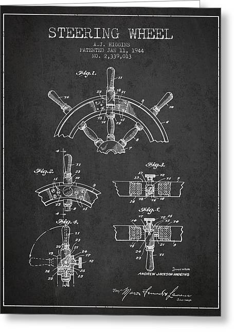 Steering Greeting Cards - Steering Wheel Patent Drawing from 1944  - Dark Greeting Card by Aged Pixel