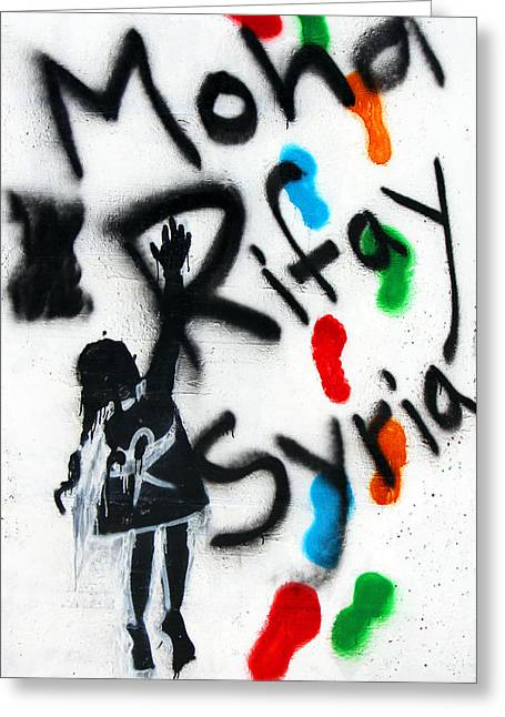 Graffiti Steps Greeting Cards - Steps Greeting Card by Munir Alawi