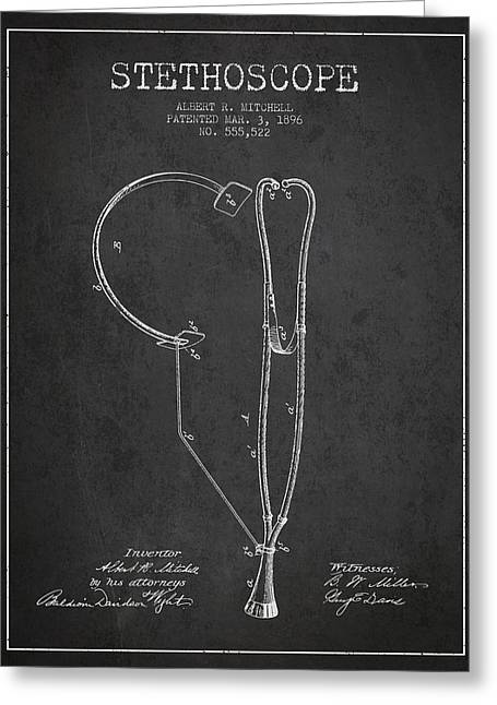 Stethoscope Greeting Cards - Stethoscope Patent Drawing From 1896- Dark Greeting Card by Aged Pixel