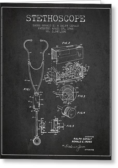 Device Greeting Cards - Stethoscope Patent Drawing From 1966- Dark Greeting Card by Aged Pixel