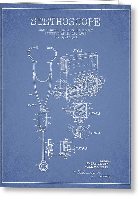 Technical Greeting Cards - Stethoscope Patent Drawing From 1966- Light Blue Greeting Card by Aged Pixel