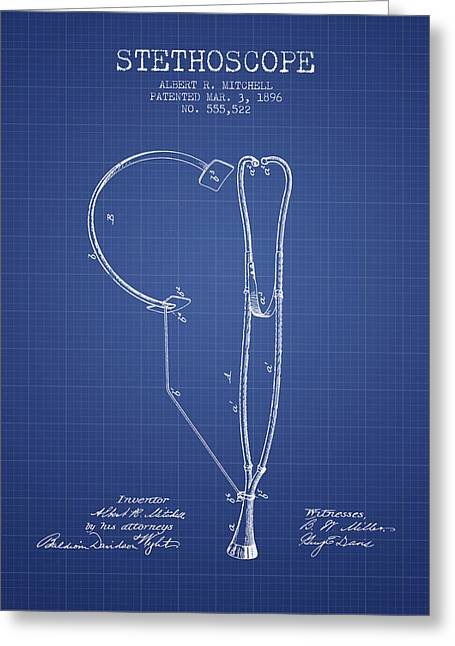 Stethoscope Greeting Cards - Stethoscope Patent From 1896 - Blueprint Greeting Card by Aged Pixel