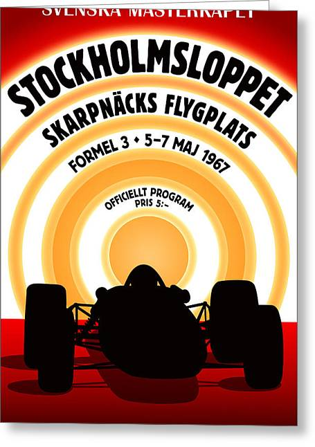 Rally Greeting Cards - Stockholm Formula 3 1967 Greeting Card by Nomad Art And  Design
