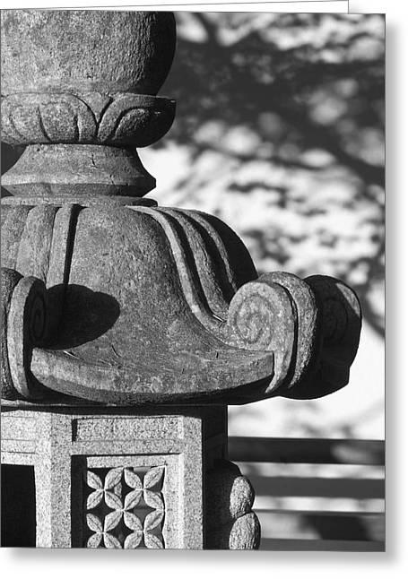 Stone Lantern Detail, Portland Japanese Greeting Card by William Sutton