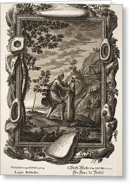 Monolith Greeting Cards - Stone Tools, Johann Scheuchzer, 1731 Greeting Card by Paul D. Stewart