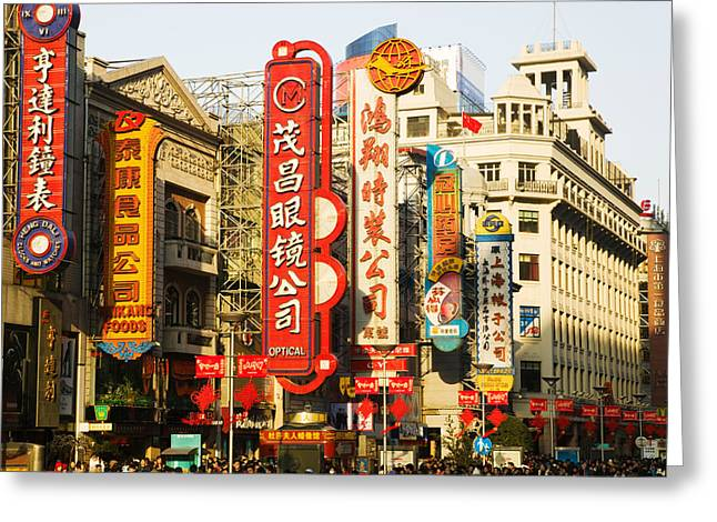 Script Greeting Cards - Store Signs On East Nanjing Road Greeting Card by Panoramic Images