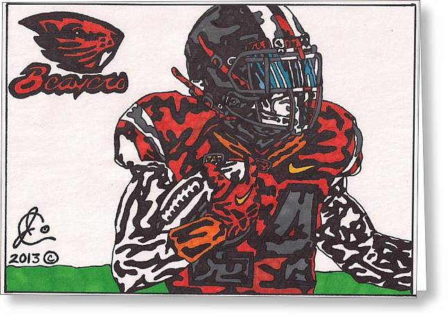 Action Sports Drawings Greeting Cards - Storm Woods Greeting Card by Jeremiah Colley
