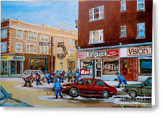 Park Scene Paintings Greeting Cards - Street Hockey On Monkland Avenue Paintings Of Montreal City Scenes Greeting Card by Carole Spandau
