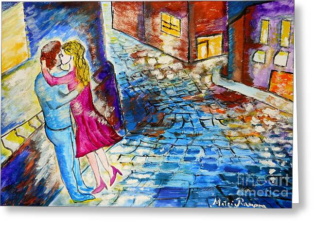 First Love Greeting Cards - Street Kiss by Night  Greeting Card by Ramona Matei