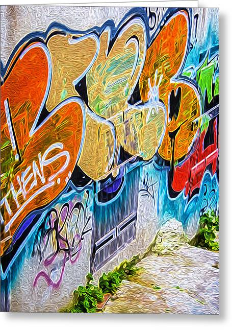 Concept Photographs Greeting Cards - Street Wall Art Greeting Card by Radoslav Nedelchev