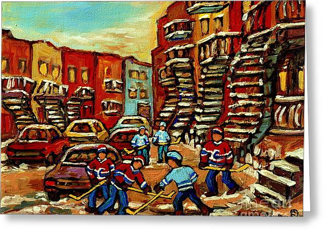 Citys Greeting Cards - Streets Of Verdun Paintings He Shoots He Scores Our Hockey Town Forever Montreal City Scenes  Greeting Card by Carole Spandau