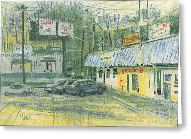Mall Greeting Cards - Strip Mall Bar Greeting Card by Donald Maier