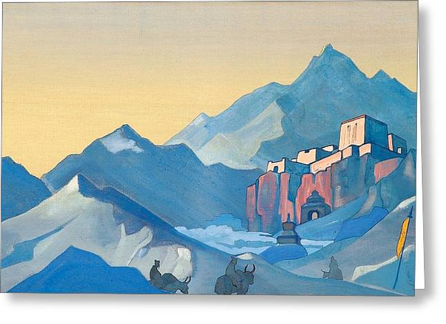 Recently Sold -  - Nicholas Greeting Cards - Stronghold of the Spirit Greeting Card by Nicholas Roerich