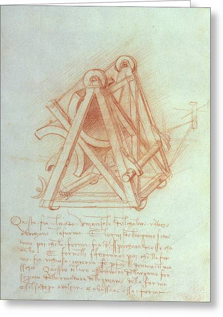 Sketch Greeting Cards - Study Of The Wooden Framework With Casting Mould For The Sforza Horse, Fol. 154v From The Codex Greeting Card by Leonardo da Vinci