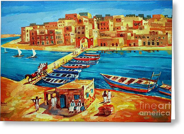 Mohamed Fadul Greeting Cards - Suakin 41 Greeting Card by Mohamed Fadul