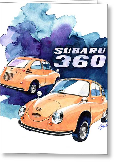 Subaru Greeting Cards - Subaru 360 Greeting Card by Yoshiharu Miyakawa