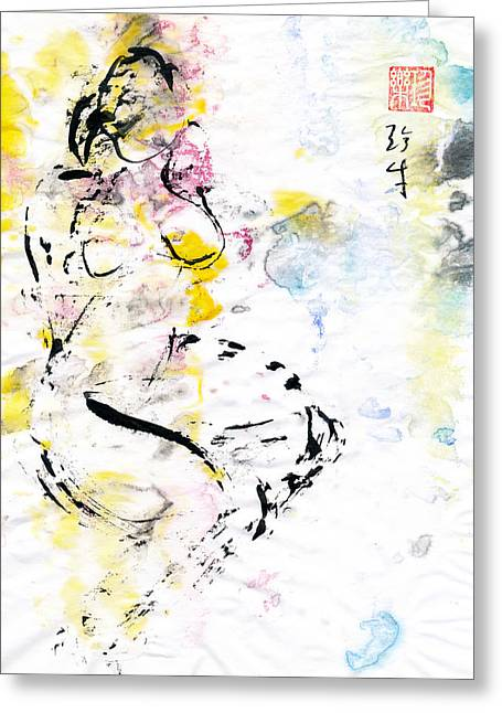 Subtle Colors Greeting Cards - Subtle Color Figure Greeting Card by Janet Gunderson