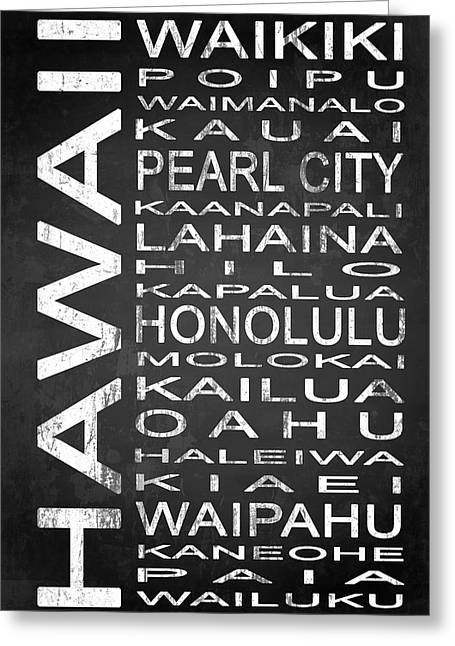Lahaina Greeting Cards - SUBWAY Hawaii State 1 Greeting Card by Melissa Smith