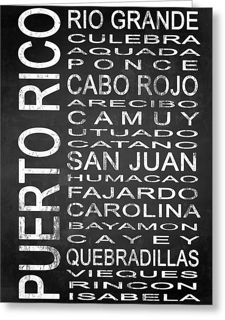 Subway Puerto Rico 1 Greeting Card by Melissa Smith