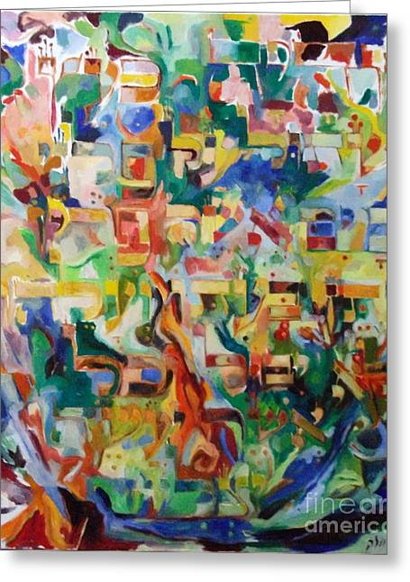 Inner Self Paintings Greeting Cards - Success 2 Greeting Card by David Baruch Wolk