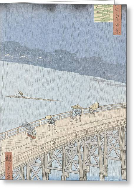 Woodcut Paintings Greeting Cards - Sudden Shower on Ohashi Bridge at Ataka Greeting Card by Ando Hiroshige