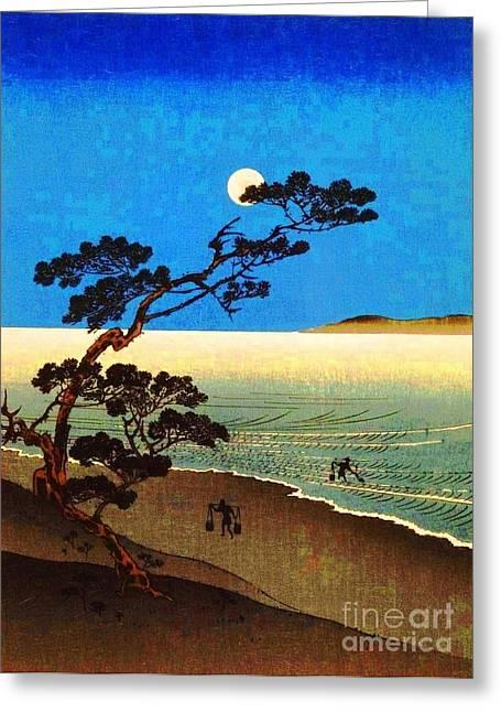 Moon Beach Drawings Greeting Cards - Suma Beach Greeting Card by Pg Reproductions