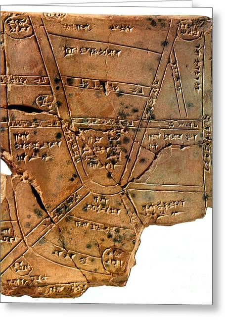 Tablets Greeting Cards - Sumerian Map, Clay Cuneiform Tablet Greeting Card by Science Source