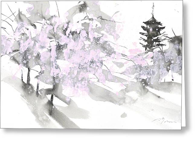 Millbury Greeting Cards - Sumiyo No.4 Five Story Pagoda Greeting Card by Sumiyo Toribe