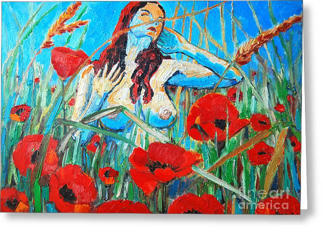 Thought Wild Greeting Cards - Summer Dream 1 Greeting Card by Ana Maria Edulescu