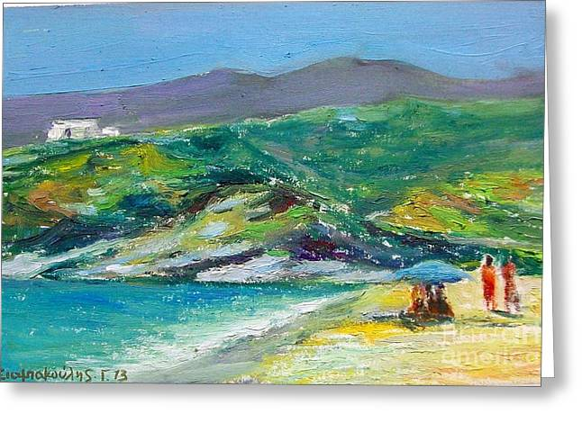 Summer In Greek Island Greeting Card by George Siaba