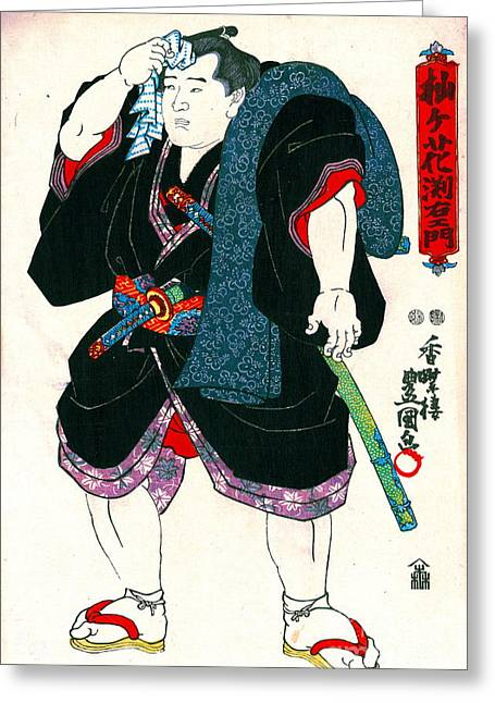 Padre Art Greeting Cards - Sumo Wrestler Somagahana Fuchiemon 1848 Greeting Card by Padre Art