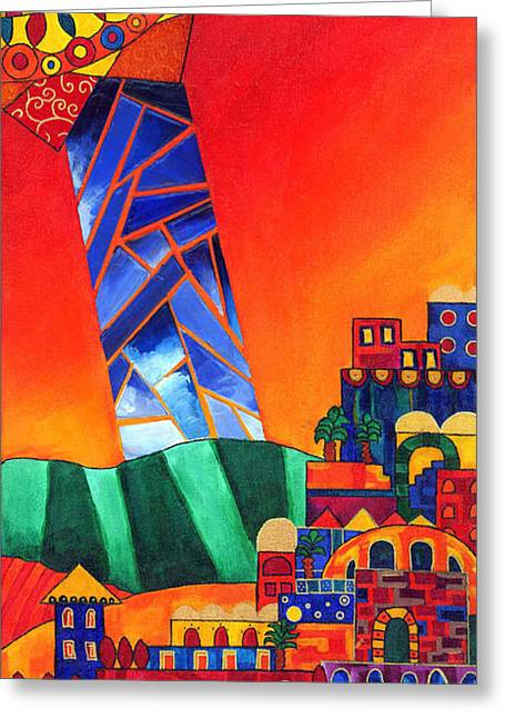 Shemini Atzeret Greeting Cards - Sun City Greeting Card by Dawnstarstudios