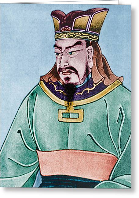 Sun Tzu Greeting Card by Chinese School