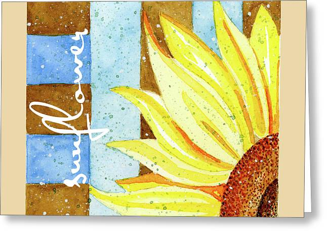 Anniesdoodlebugz Greeting Cards - Sunflower and Stripe Greeting Card by Annie Troe