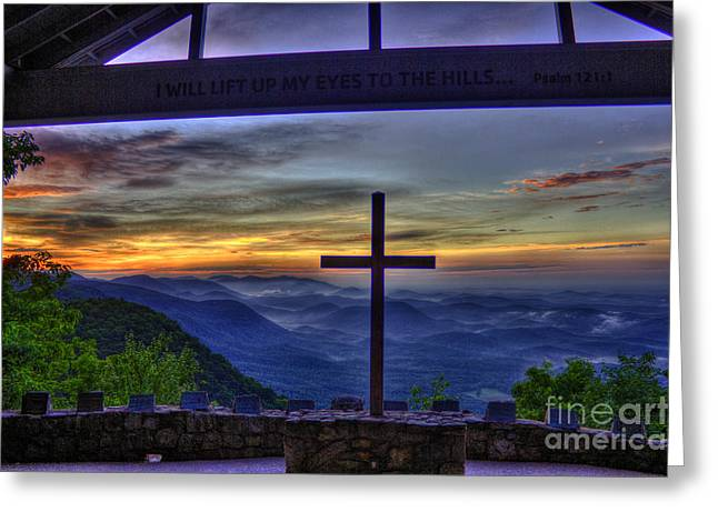 Summer Camps Greeting Cards - Sunrise at Pretty Place Chapel Greeting Card by Reid Callaway