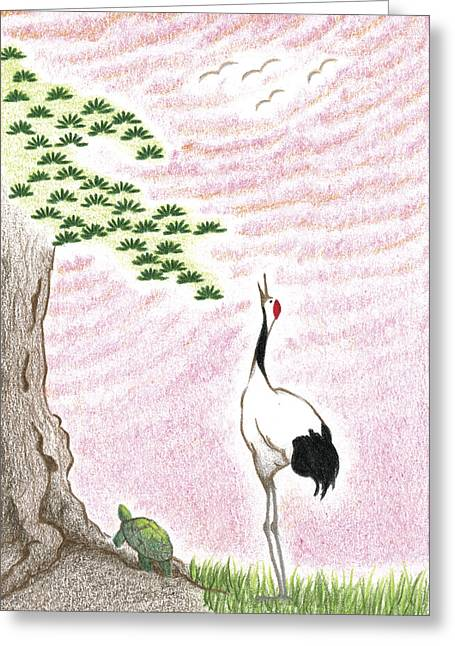 Keiko Katsuta Greeting Cards - Sunset Greeting Card by Keiko Katsuta