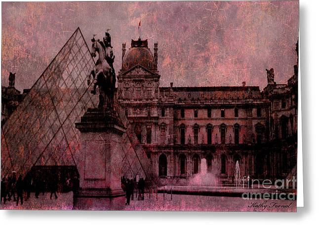 Pyramids Greeting Cards - Surreal Paris Louvre Museum Architecture Pyramid Greeting Card by Kathy Fornal