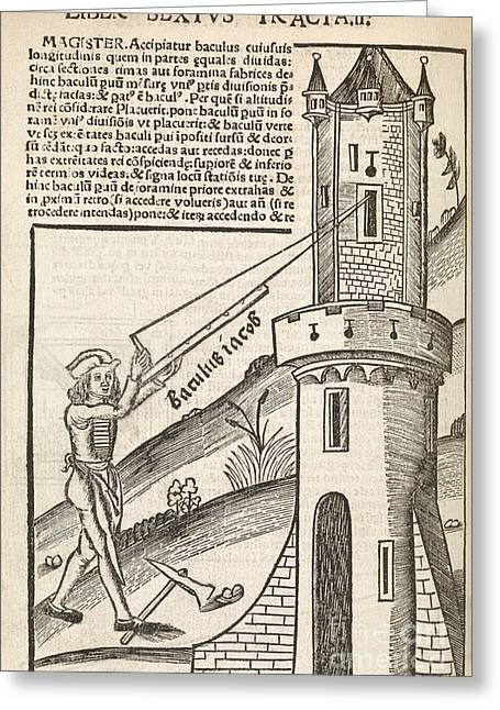 Surveying Greeting Cards - Surveying Methods, 16th Century Greeting Card by Middle Temple Library