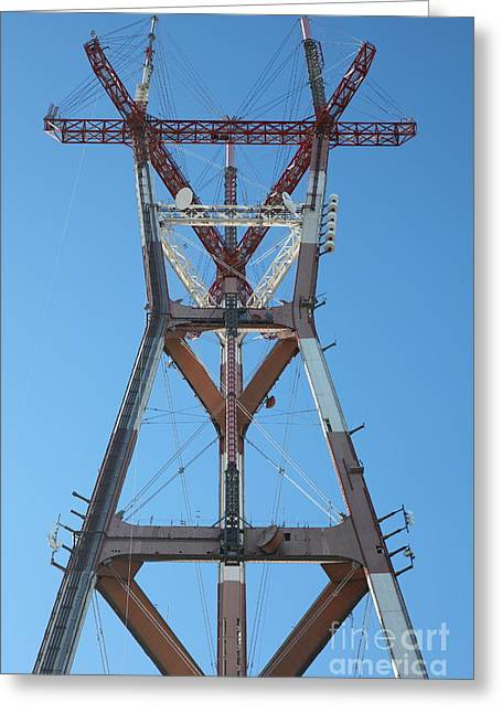 Old Tv Greeting Cards - Sutro Tower San Francisco California 5D28081 Greeting Card by Wingsdomain Art and Photography