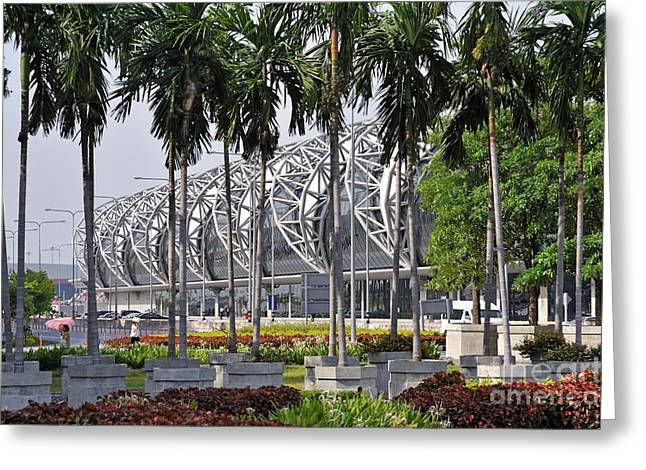 Suvarnabhumi International Airport In Bangkok Greeting Card by Sami Sarkis