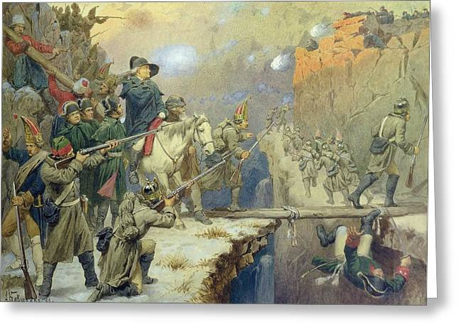 Troops Photographs Greeting Cards - Suvorov Crossing The Devils Bridge In 1799, 1880 Wc On Paper Greeting Card by Aleksei Danilovich Kivshenko