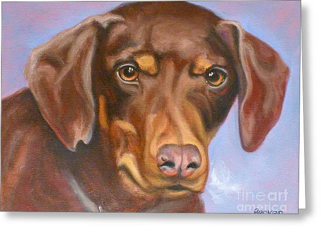 Rescue Drawings Greeting Cards - Sweetest Rescue Greeting Card by Susan A Becker