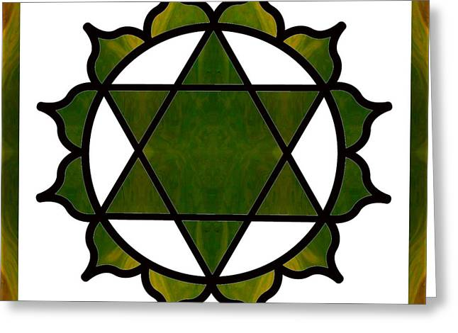 Rudra Greeting Cards - Symbolic Serenity Abstract Chakra Art by Omaste Witkowski  Greeting Card by Omaste Witkowski